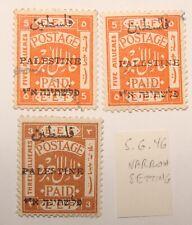 PALESTINE EEF Stamp 5.6.1946 NARROW SETTING