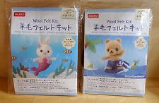 Daiso Japan needle felting kit 2 set Wool Japan Bear Surfing Rabbit Mermaid