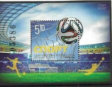 2014   BOSNIA  -  SPORT  -  FOOTBALL -  MINISHEET  -  UMM