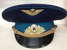 soviet airforce officer hat.New Old Stock.Dark Blue/Blue.Size 57.burning man