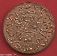 YEMEN ,1/80 RIYAL ( 1/2 BUQSHA ) AHMED BIN YAHYA 1380 AH UNC ( NE ) , RARE