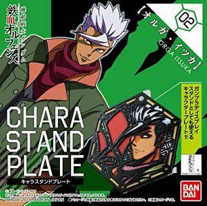 Character Gunpla Stand Plaque Orga Gundam Iron Blooded Orphans Bandai