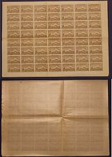 1921, Armenia, 294, Sheet of 56, Mint