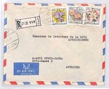 CA4 1974 LEBANON *Saida* FLOWERS ISSUES Airmail Cover GREEK CATHOLIC CHURCH
