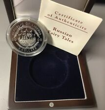 Liberia $5 dollars Silver/ 2009 Russian Fairy Tali Alexander Pushkin Proof