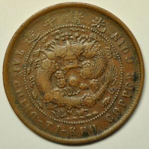 mw17129 China Hupeh; 10 Cash no date circa 1906 DRAGON Y#10j