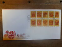 TAIWAN 2018 GREETINGS-WISHES Blk 10 STAMPS FDC FIRST DAY COVER
