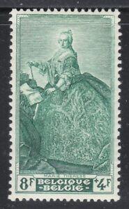 Belgium 1949 MNH Mi 862 Sc B476 Maria-Theresa Holy Roman Empress **
