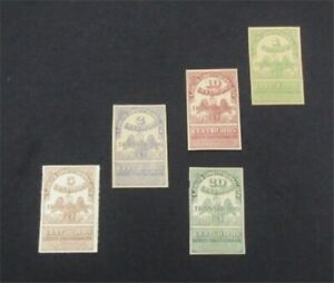 nystamps Mexico Stamp # 347a-351a Mint OG H $62   A30y606