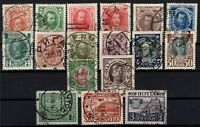 G128752 / RUSSIAN EMPIRE / SG # 126 / 142 ROMANOV COMPLETE SET USED CV 100 $