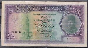 EGYPT 100 EGP POUNDS 1951 P-27 SIG/SAAD VF