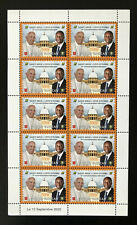 2020 Joint Issue Vatican Ivory Coast Côte d'Ivoire 50 years Pope minisheet 500F