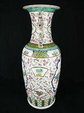 CHINE ancien vase 60cm en porcelaine PORCELAIN Asiatika China CHINESE Asian CINA