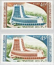 CAMEROUN KAMERUN 1975 804-05 609-10 Ministry Post Telecommunication Building MNH