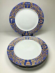 "American Atelier Dinner Plates Lot of 4 Celebrations Judaica 10.5"""