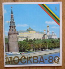 RUSSIAN BOOK MOSCOW OLYMPIC GAMES 1980 KREMLIN SUBWAY MAP MONUMENT SPORT HISTORY