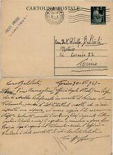 REPUBBLICA 2 lire DEMOCRATICA senza stemma CP C130 usato - Torino 31.5.1947