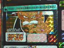 DRAGON BALL Z DRAGONBALL PART 10 CARDDASS CARD PRISM CARTE 409 MADE IN JAPAN 92