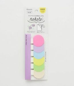 Kanmido Sticky note nokoto NK-1001AZ Pop Round Type 2 Pieces