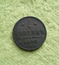 1/4 Kopeken Russland 1898 Kupfer Münze ss