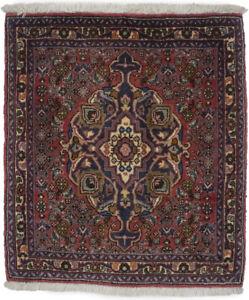 Handmade Red Tribal Floral Design 2X2 Square Rug Entrance Oriental Decor Carpet