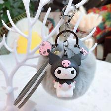 Cute 3D Kuromi Keychain Key Chain Pom Pom Fur Ball Keyring Charm Nice Gift