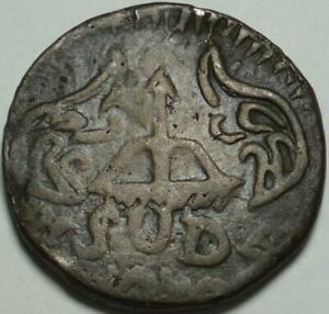 """1813 FIRST COINAGE of INDEPENDENT MEXICO, 8 REAL >SUD< """"Morelos INSURGENT Issue"""""""