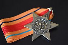 AFRICA STAR WORD WAR TWO WW11 FULL  SIZED MEDAL  WITH  RIBBON REPRO