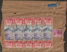 Hong Kong 1949 KGVI UPU 10c x5 20c x10 30c x5 + 80c Used on Airmail Parcel Piece