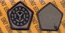 US Army 108th Sustainment Brigade ACU uniform patch m/e