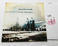 LIVE At The KREMLIN Vol.1(B.JOYNER/Calvin RUSSELL/E.MURPHY/..)FRENCH LP NEW ROSE