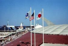 Expo 70 - Osaka World's Fair - Photos on CD #4