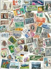 75 Different cancelled Worldwide  Stamps 2/16B