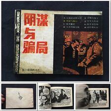 LE TROISIEME REICH BANDE DESSINEE EN CHINOIS ADOLF HITLER NAZISME II WORLD WAR