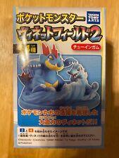 TAKARA TOMY Pokemon Vignette Field 2 Totodile And Feraligatr Candy Toy