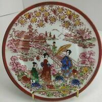"""7"""" Japanese Gilded Porcelain Plate Geisha Ware Red Marked ERH (5A3)"""
