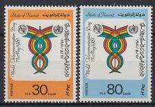 Kuwait 1981 ** Mi.891/92 Telekommunikation Telecommunication