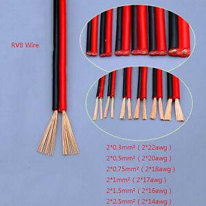 RVB 2 core Copper Wire Flexible Extension Audio Cable 0.3/0.5/0.75/1/1.5/2.5mm²