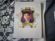 a941981 Danny Chan 陳百強 EMI Sealed Double CD Best Box Set 至愛經典系列