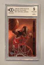 1993-94 Upper Deck SE Behind the Glass #G11 Michael Jordan BCCG 9
