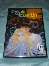 Please Save My Earth DVD (complete series) Viz Video Brand New/Sealed