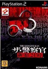 Police 911 Shinjuku 24 pm PS2 Konami Sony Playstation 2 From Japan