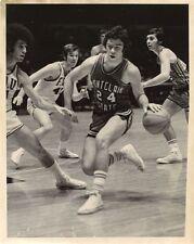 1972 COLLEGE BASKETBALL FAIRLEIGH DIKINSON VS MONCLAIR STATE GARDEN NY REPRINT