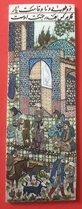 original Persian painting on camel bone with guarantee brochure