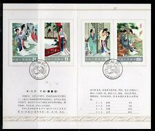 1983 CHINA ASIA STAMPS PRESENTATION PACK USED  STAMPED   LOT 5266