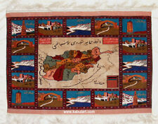 Rare wall Rug oriental silk carpet Afghanistan map wooden frame Calligraphy