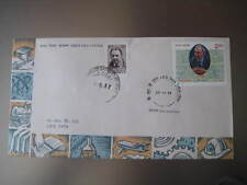India 1994 FDC on J.R. D. Tata with JRD Tata definitive stamp