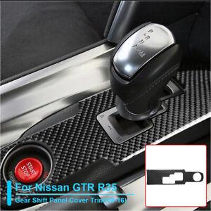 For Nissan GT-R R35 2008-2016 Carbon Fiber Gear Shift Box Panel Trim Cover