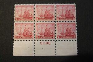 U S Stamps 736- Maryland Tercentenary Plate Block MNH