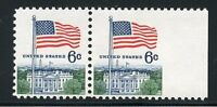 UNITED STATES SCOTT#1838 HORIZ  PAIR  MPERF BETWEEN STAMP &  SELVAGE MINT NH